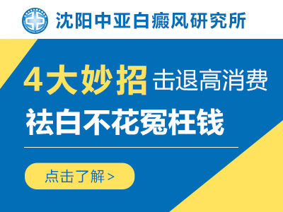 中亚外推图9.jpg